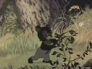 Песенка мишки -задиры