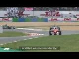 France 2002 Schumacher seals title #5