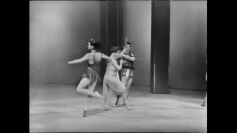 Спартак, адажио. М.Плисецкая и М.Лиепа 1971