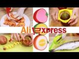 Хозяйке на заметку • Товары для КУХНИ с Аliexpress/ Стоит ли покупать? ТЕСТ 3.