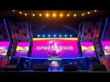 Юрий Шатунов - Белые розы (Дискотека 80х-2017)