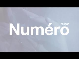 Адюльтер / Numero Россия Май-Июнь