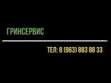 Смотрите на всех загородных участках Пермского края!