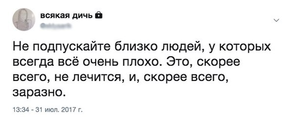 Фото №456271349 со страницы Валерия Ярышева