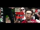 V&G: hard, 25.11 promo 2