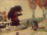 Дядя Миша мультфильм СССР 1970 г