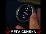Умные часы. В мужском стиле