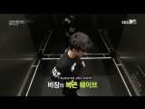 ENG SUB Rookie King Channel BTS