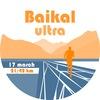 Baikal Ultra
