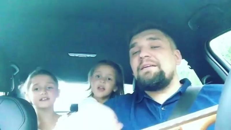 Баста поет с детьми Сансару
