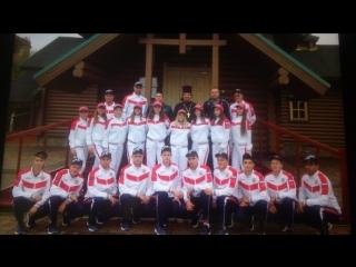 Чемпионат мира по пожарно-спасательному спорту г. Варна Болгария