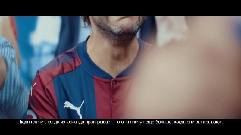 It's not football. It's LaLiga. (1080p).mp4