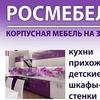 Кухни Шкафы-купе Новочебоксарск