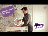 Как поменять подгузник новорожденному #ПаПаЛенд
