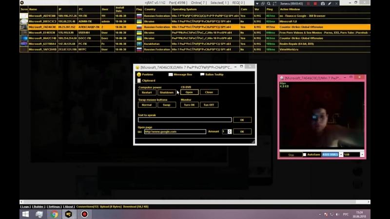 M Hackers ВЗЛОМАЛ ЧИТЕРА ШКОЛЬНИКА смотрю вебку БЕШЕНЫЙ ДИСКОВОД njrat