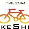 BikeShop Качественные велосипеды на литых дисках