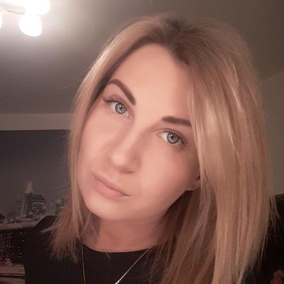 Татьяна Башилова