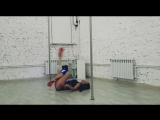 Sasha Osen Rocking Pole Emotion