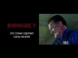 Эш против зловещих мертвецов 13 декабря на РЕН ТВ