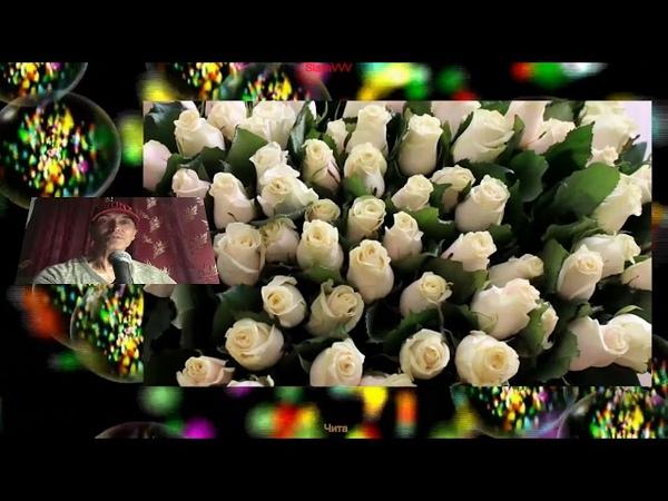 SlashVVV Белые розы