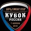 КУБОК РОССИИ WPSA/НФА/APL/ISF 2018