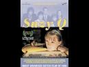 Сюзи Кью _ Suzy Q (1999) Нидерланды