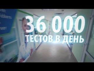 Helix - лучшая лабораторная система в россии
