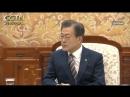 Президент Республики Корея посетит Россию по приглашению Владимира Путина впервые за последние 19 лет.