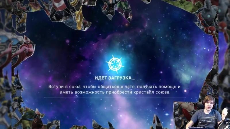 [Stewen Games] ОБНОВЛЕНИЕ ГВЕНПУЛ С КРИСТАЛЛАМИ || MARVEL CONTEST OF CHAMPIONS