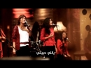 Inta Elaahi You are my GodLovely Arabic Christian Song Subtitles