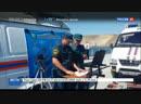 Новости на Россия 24 Падение автобуса в море арестованы двое подозреваемых