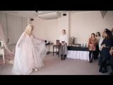Встреча с невестами: