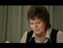 Захватчики 8 серия (2009)