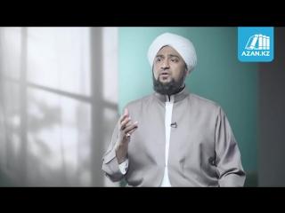 Лекция 2. Долг (Цикл_ Следуйте за мной...) - Мухаммад ас-Саккаф _ Azan.kz - YouTube.mp4
