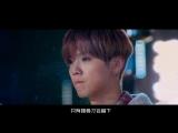 180302 LuHan @ Hot-Blood Dance Crew Trailer