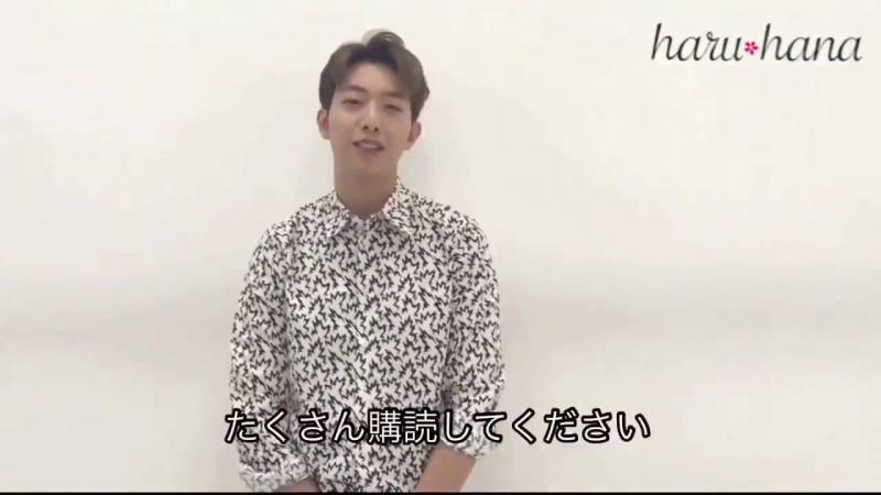 Worldwide Boice 씨엔블루 - [] haru hana vol- 046 이정신 JungShin CNBLUE sales date fecha de venta 18122 gt