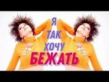 Morozova - Сиреневое небо Lyric Video