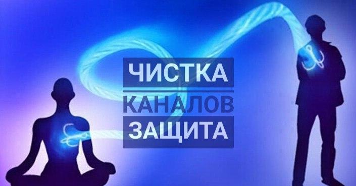 Программные свечи от Елены Руденко. - Страница 11 COH3aRL_pRo