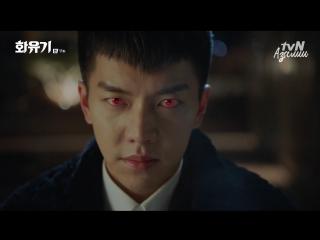 Хваюги/Корейская Одиссея - 11/20 (1080)