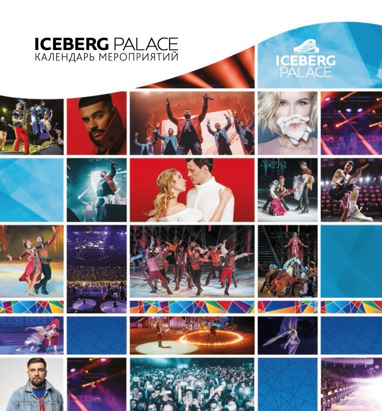 Ледовые шоу-5 - Страница 33 U4j1Fg55Yyo