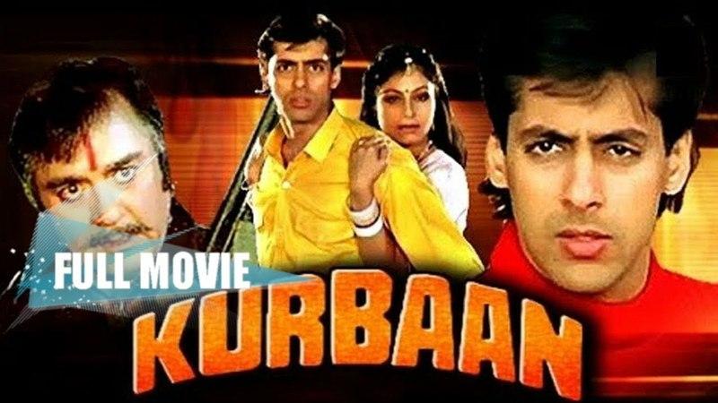 Индийский фильм Любимая Kurbaan 1991