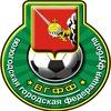 Вологодская Городская Федерация Футбола