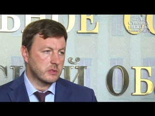 Вадим Власов  об увеличении бюджета регионального дорожного фонда на два млрд рублей
