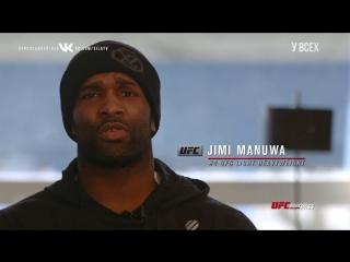Fight Night London  Jimi Manuwa - I See Him Laying On The Floor