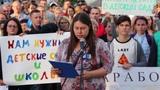 Видеообращение жителей Шушар к Владимиру Путину с резолюцией митинга 30 мая 2018 года