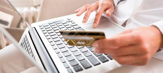 Онлайн заявка на кредит абакан