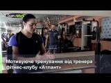 Персональний тренер Марченко Анастасія