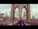 Нью-Йорк Бруклинский Мост и Любовь Андреевна! Романтика, полет чувств и эмоций!
