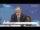 Н. Ермекбаев Еуразия ғұламалар форумына қатысты