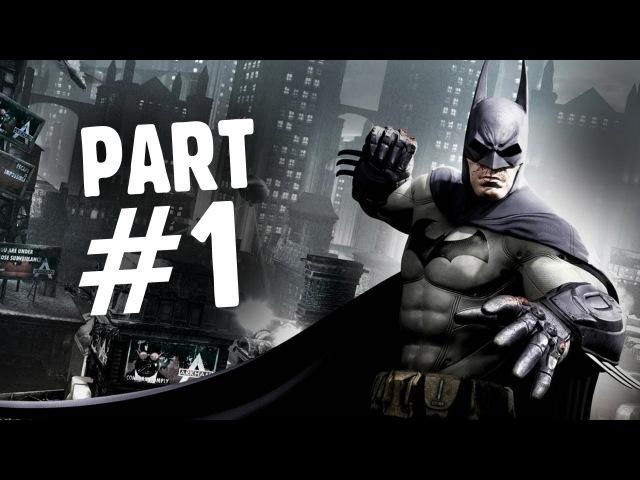 Прохождение игры Batmen Archem Origins Часть 1